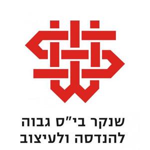 לוגו-שנקר
