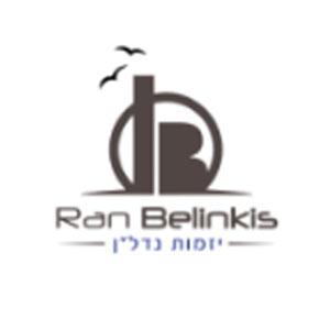 ran-belinski
