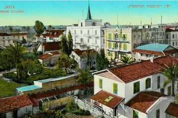 מלון ירושלים, המושבה האמריקאית יפו