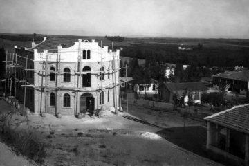 בית הכנסת הגדול – נס ציונה