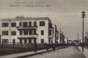 יהודה לוי 8 תל אביב