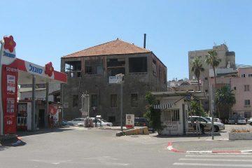 הרצל 138, תל אביב