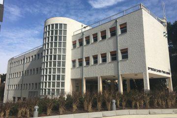 בית מועצת הפועלים – רמת גן