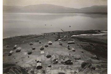 מחנה העובדים, סדום