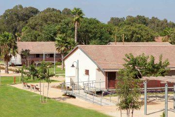 פארק אריאל שרון – חוות שלם